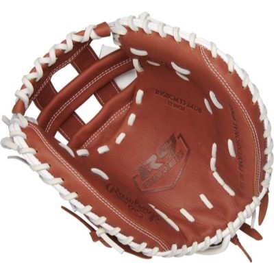 "33"" Rawlings R9 Softball Series - softball"